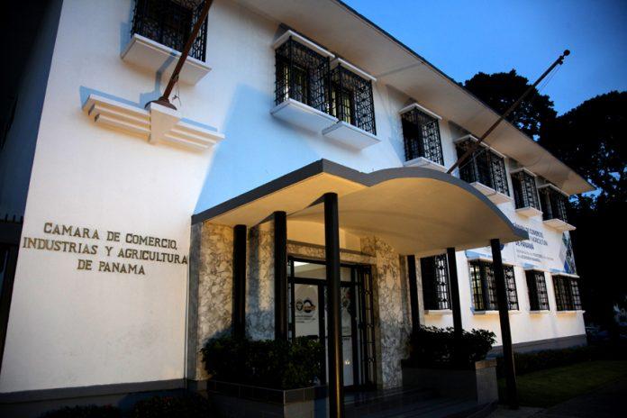 Edificio Cámara de Comercio, Industrias y Agricultura de Panamá